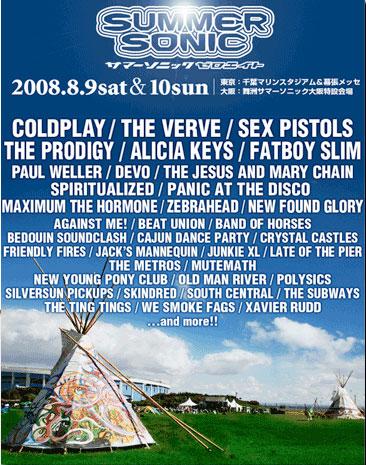 Cartel del festival de musica Summersonic 2008