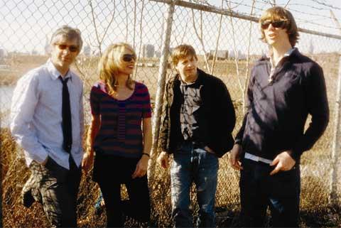 El grupo Sonic Youth